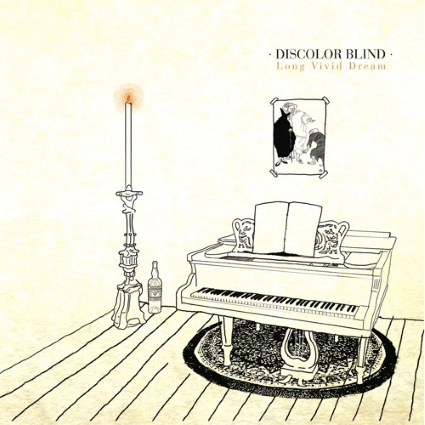Discolor_Blink_-_Long_Vivid_Dream_(cover).jpg