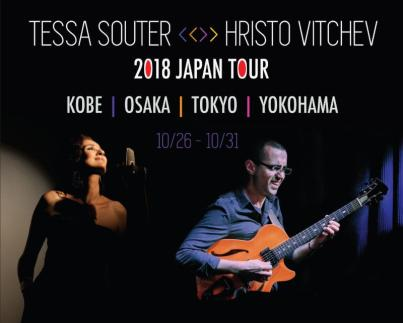 japan-tour-tessa-web